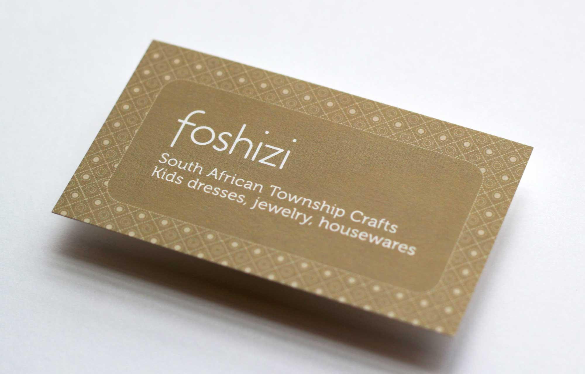 foshizi_biz_front_web